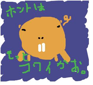 Cocolog_oekaki_2009_01_10_01_11