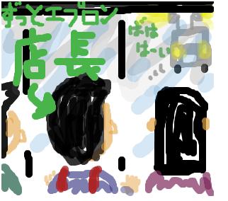 Cocolog_oekaki_2009_02_13_20_44