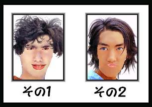 Kaokanntei2